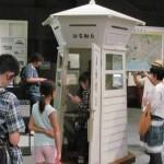 Musée Edo-Tokyo et Repas de Sumo (8)