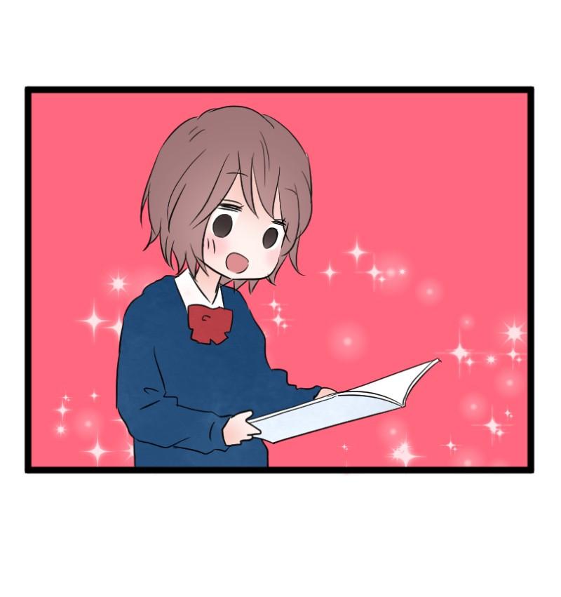 Kanojo-tachi wa Kataranai Chap 6