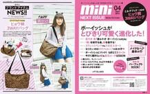 Ai Takahashi dans le magazine mini !