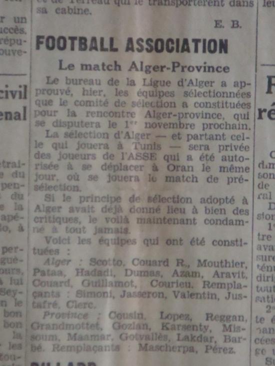 sélection tunis-sélection alger 1-0 avec les mouloudiens belhadj mâamar (titulaire) et haddadi (remp