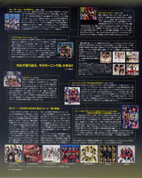 bounce 358 morning musume wagamama ki no mama ai no joke/ai no gundan magazine 2013