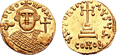 Image illustrative de l'article Léonce (empereur byzantin)