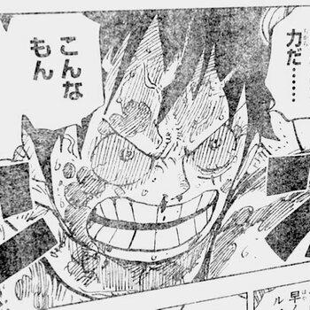 One Piece Spoils du Scan Chapitre 949 VF
