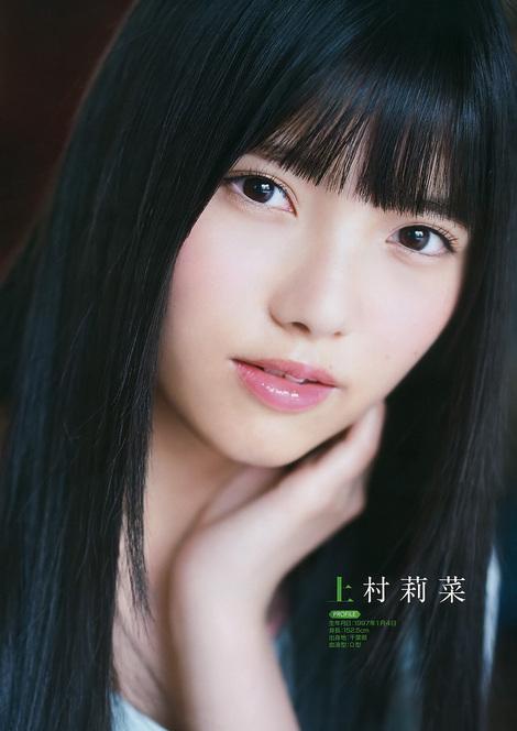 Magazine : ( [Young Gangan] - 2017 / N°15 - Minami Koike, Nijika Ishimori & Rina Uemura Staring )