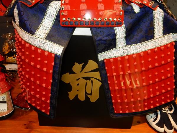 Armures de samourai