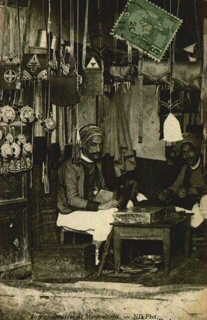 Maroquinier. 1900