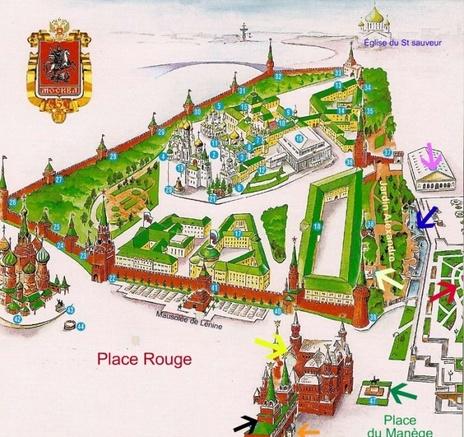 ** RUSSIE MOSCOU & son Poète POUCHKINE à  St PETERSBOURG**