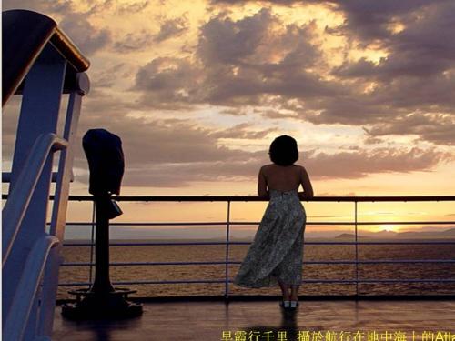 DEEPARTURE - Ocean Drive,  Musique vidéos