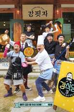 Kang's Kitchen saison 3