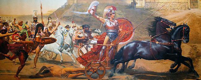 Triomphe d'Achille