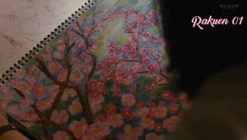 [Sortie] Nouveau drama japonais : Rakuen épisode 1