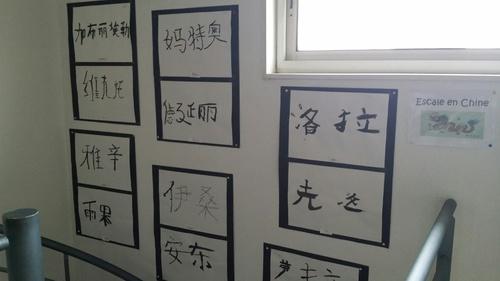 """Calligraphie Chinoise - avec l'album """"Les trois grains de riz"""""""
