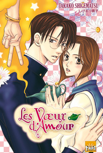 Les voeux d'amour - Takako Shigematsu
