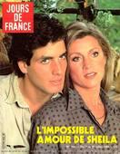COVERS 1984 : Unes !