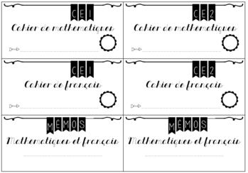 Pages de garde 2017-2018