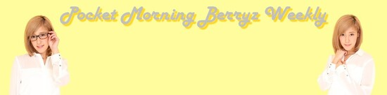Pocket Morning Berryz Weekly (semaine du 6 juin 2014)