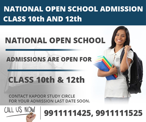 Open School Admission