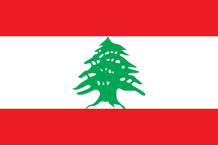 750px-Flag_of_Lebanon_svg.png