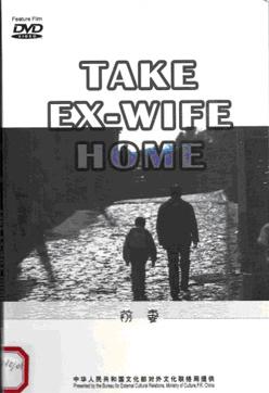 Ramener l'ex-femme à la maison - Samedi 15 décembre 2012