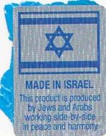 israelisch-palästinensischer Aufkleber für Sodastream