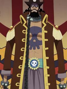 Pirates de Lacuba
