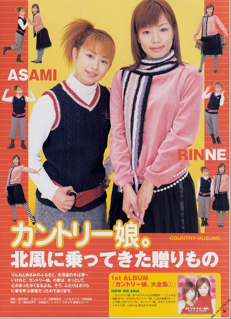 Magazine : ( [UTB] - 2002 |February / n°2 / vol.135| )