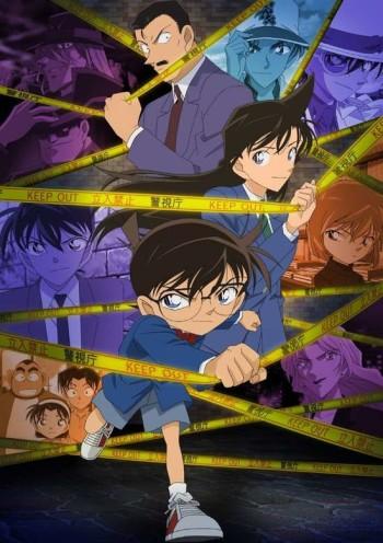 مترجم Detective Conan انمي