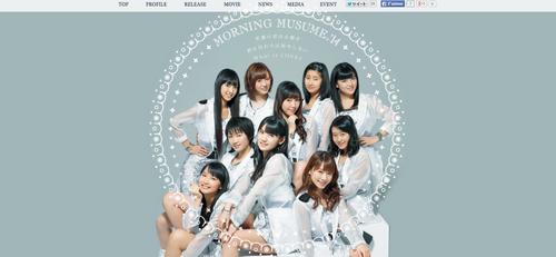 Ouverture d'un Site pour le Nouveau Single des Morning Musume. '14