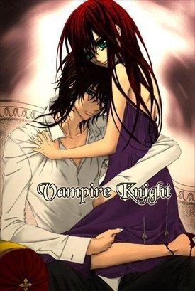 Vampire Knight Galerie