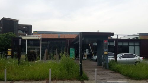 Paju Book City