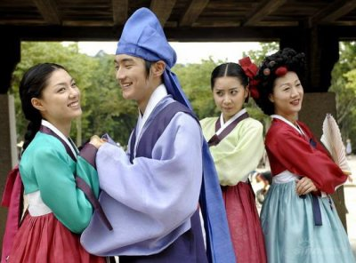 La Légende de Hyang Dan