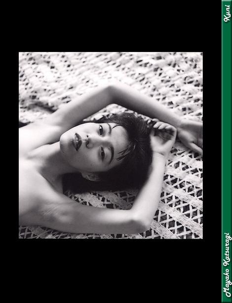 Model Collection : ( [KUNI Scan] - |vol.1| Mayako Katsuragi/桂木麻也子 )