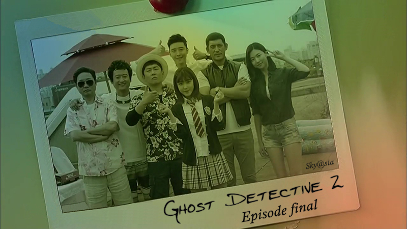 Ghost Detective 2 - 10