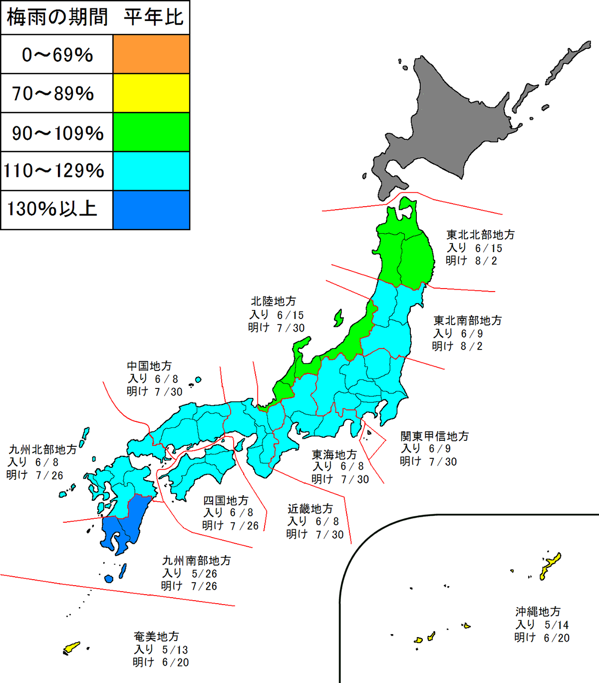 File:Japan tsuyu 2006.png - Wikimedia Commons