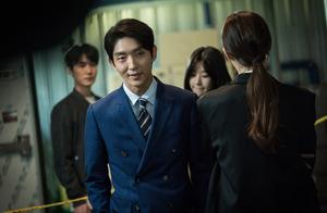 Drama | Lawless Lawyer - Collaboration