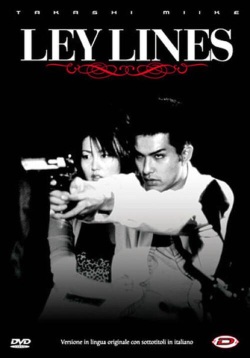 Nihon kuroshakai / Ley Lines (1999)