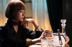 Drama | Secret Boutique (W/ Manon)