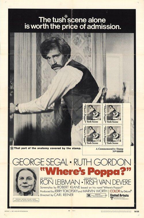 BOX OFFICE USA DU 19/11/1970 AU 25/11/1970