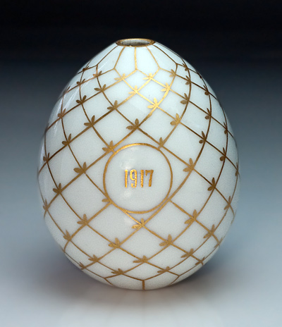 Russian porcelain Easter egg dated 1917