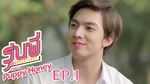 Secret Love - Puppy Honey VOSTFR