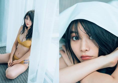 Magazine : ( [Weekly Playboy] - 2019 / n°45 )