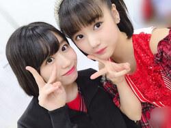 Beaucoup de photos  Yokoyama Reina