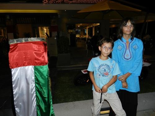 UAE National Day (fête nationale)