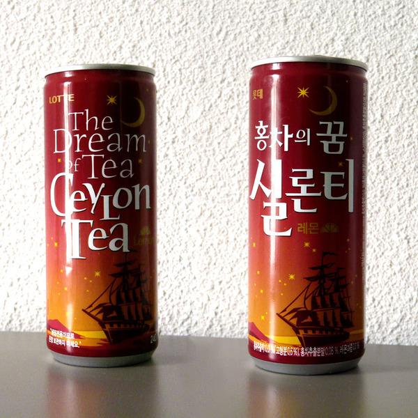 실론티[Shiron Tea]