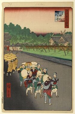Dans les environs de Zôjô-ji...