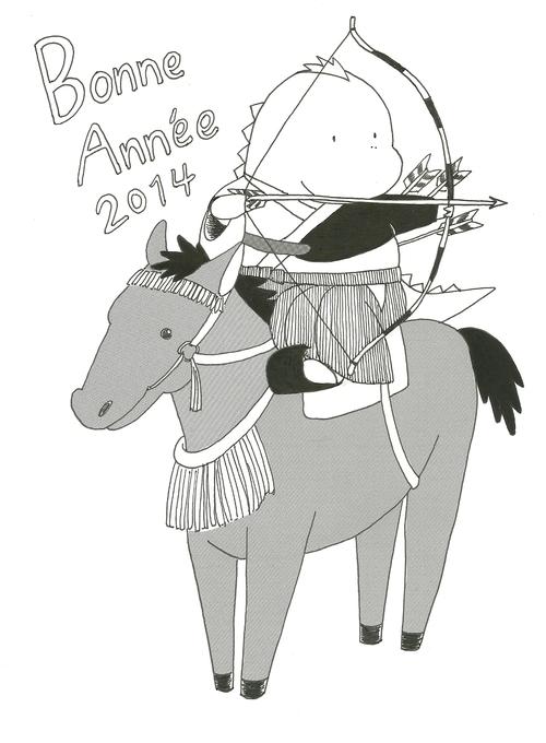 Akemashite omedetô gozaimasu 2014