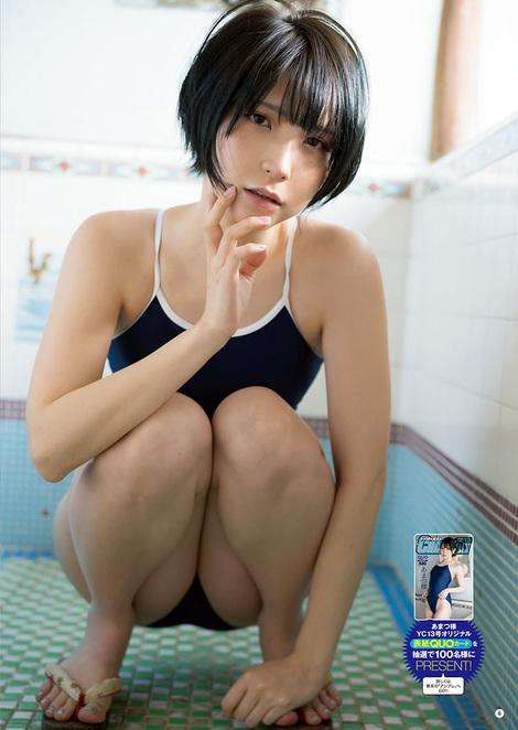Magazine : ( [Young Champion] - 2020 / N°13 - Amatsu-Sama & 2020 11th MISS YOUNG CHAMPION AUDITION Staring )