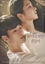 Top 10 Mes dramas coréens préférés