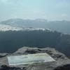 HAUSCOA ET PIC DE BEHORLEGUY 17 03 2005