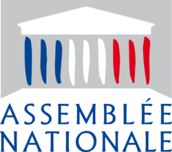 4 JUILLET 2017 : EDOUARD PHILIPPE A L'ASSEMBLÉE NATIONALE - 1 sur 3